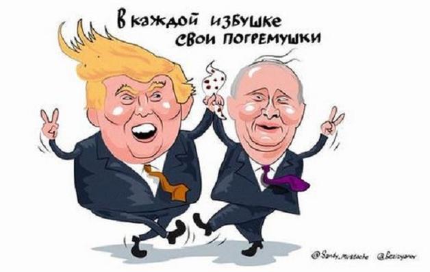 The Financial Times: Трамп и Путин – братья по нарциссизму, мир ждут опасные времена