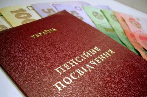 Бюджет-2017: что ждет Пенсионный фонд