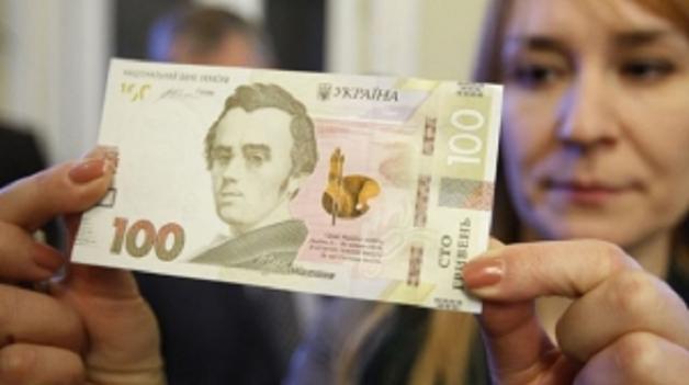 С жителей Украины будут собирать по 100 грн: решение Кабмина