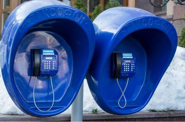 Звонки с таксофонов стали бесплатными