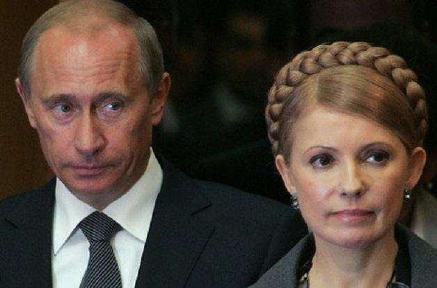 СБУ просят проверить возможную госизмену Тимошенко и сговор с Путиным