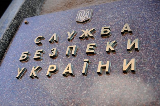 СБУ объяснила обыски в компаниях, которые связывают с Курченко