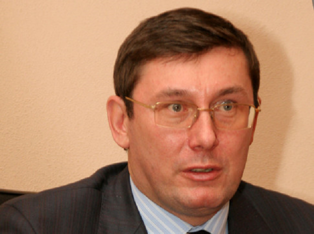 Попались на наркотиках: Луценко сообщил о задержании сотрудников Запорожской прокуратуры