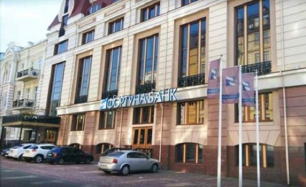"""От банка матери владельца """"Фактора"""" Тищенко в суде отвернулась Фортуна"""