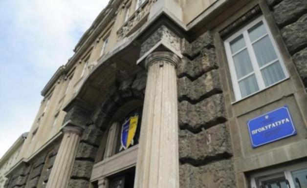 Прокуратура заинтересовалась полицейским из Львова, купившим авто за 1,3 миллиона грн