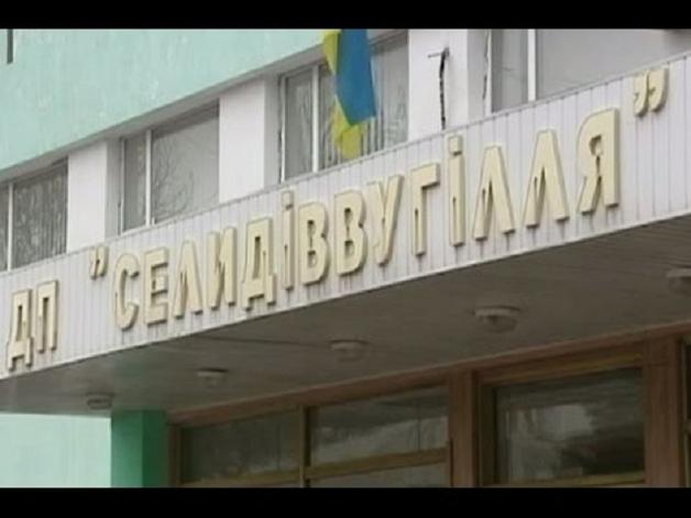 Украинское угледобывающее предприятие покупает мясо по 4 тысячи грн за кг