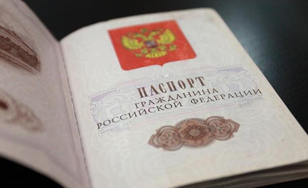 За два года 170 тысяч украинцев стали российскими гражданами
