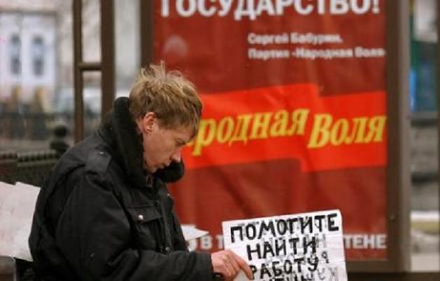 Оккупанты превращают Крым в зону безработицы. К массовым увольнениям причастна ФСБ