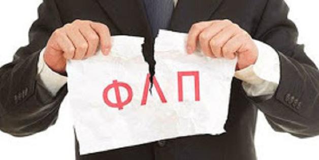 Ай да Гройсман: за неделю закрылись еще 30 тыс предпринимателей