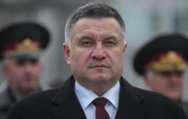 Нові призначення в Нацполіції: заповідник імені Януковича