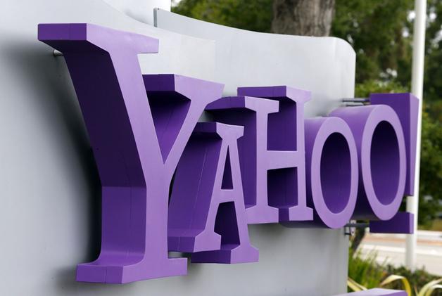 Yahoo продана