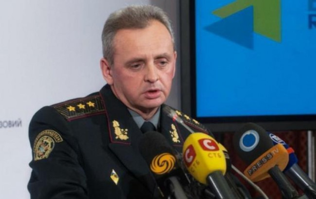 Интерпол отказал РФ в розыске Муженко