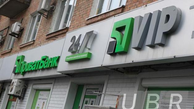 Кредиторы Приватбанка пытаются заблокировать валюту его клиентов