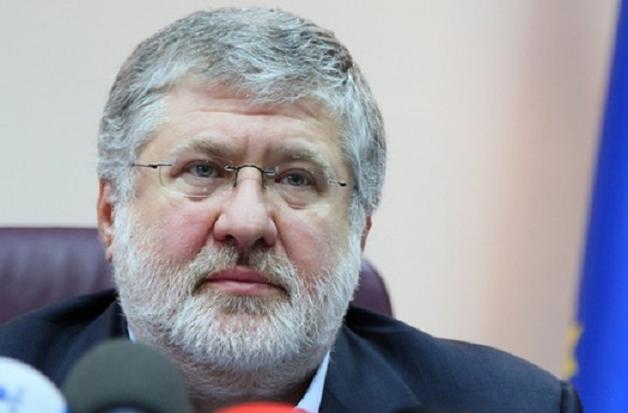 Коломойский сделал важное заявление по ПриватБанку
