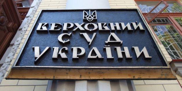 Судья Геннадий Кравчук, претендующий на должность в новом Верховном суде, задекларировал миллионные подарки и элитную недвижимость в центре Киева