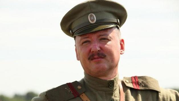 Гиркин: Украина уничтожит «ЛДНР» и освободит Донбасс