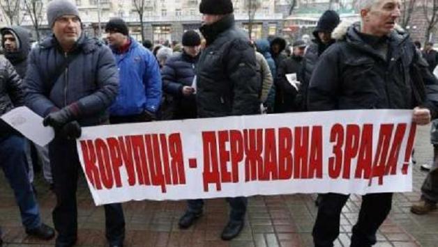 «Антикоррупционеры» врут о коррупции в Украине