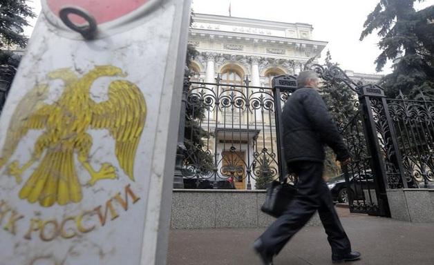 Россия после оккупации Крыма вывела из США $150 млрд