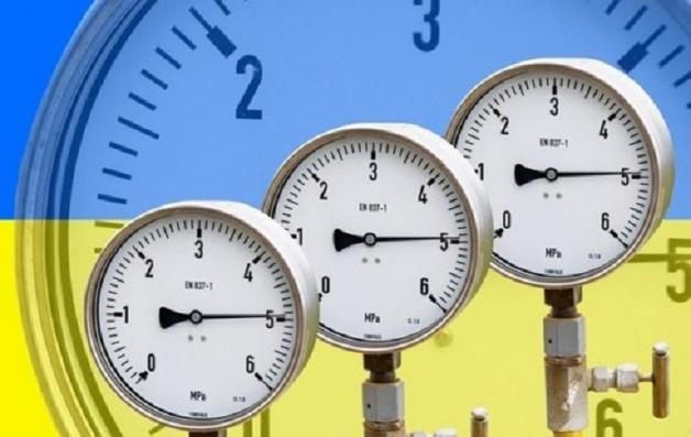 Украина с начала отопительного сезона потратила менее 50% запасов газа