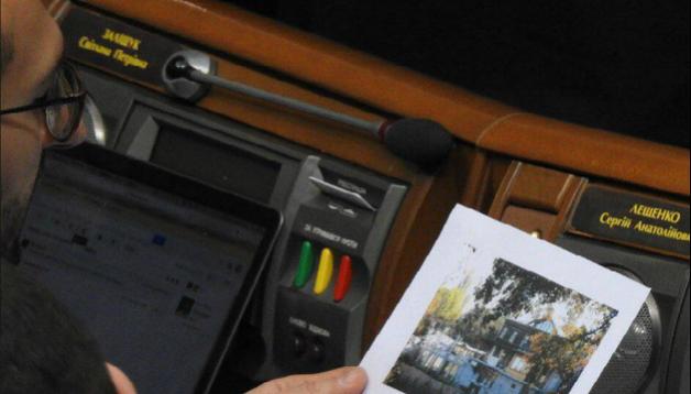 У Лещенко снова проблемы с «квартирными вопросами»