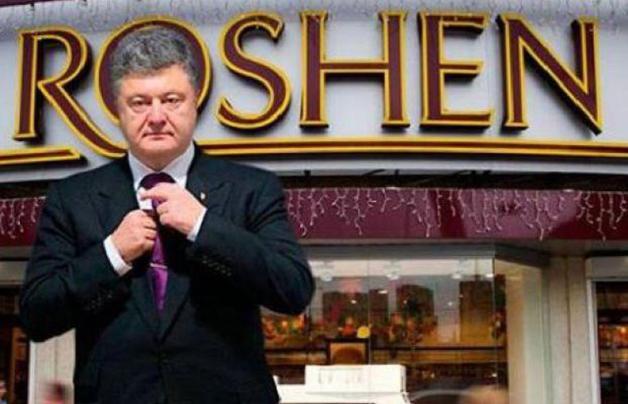 «ROSHEN» в российском Липецке: у истории появилось неожиданное продолжение