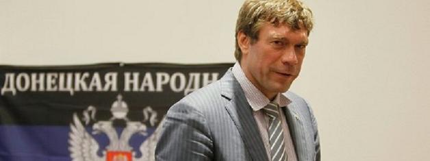 Суд займется имуществом Олега Царева