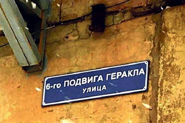Владимир Горбулин: Украина и эффект «черного лебедя»