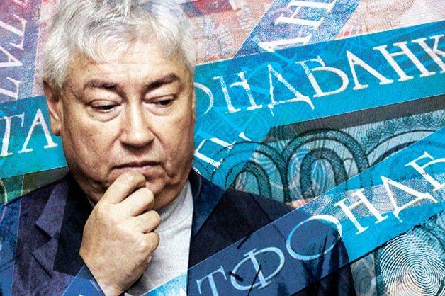 Крах Татфондбанка: как Роберт Мусин выводил деньги из государственного банка