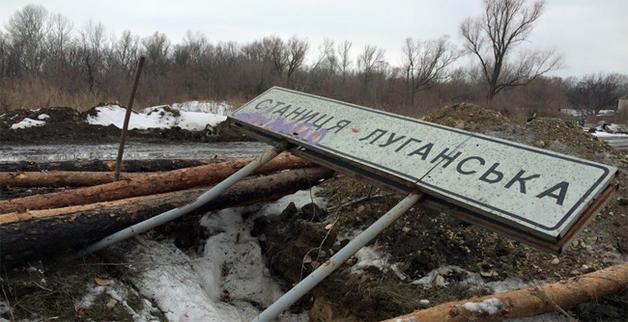 «Дело принципа». Боевики хотят захватить Станицу Луганскую – Тымчук