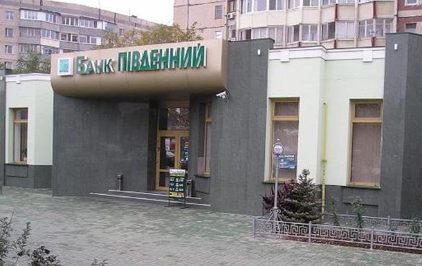 Родин и Марк Беккер украли миллионы со счетов вкладчиков одесского банка «Пивденный»