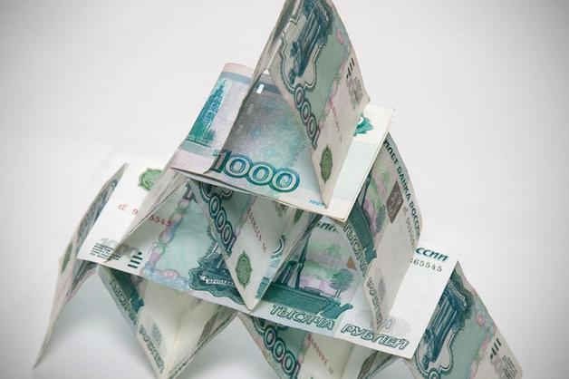 В Магнитогорске будут судить организатора финансовой пирамиды, похитившего более 130 млн рублей