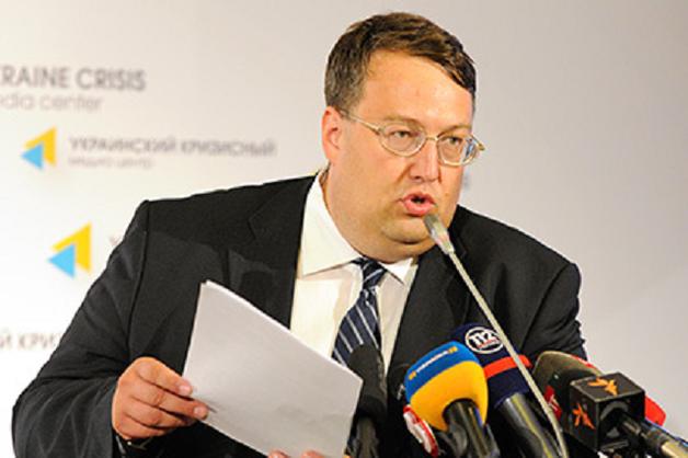 Анализ видео СБУ: Покушение на Геращенко похоже на дешевую инсценировку