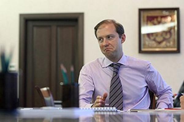 "Министерские ""гулянки"" Минпромторга"