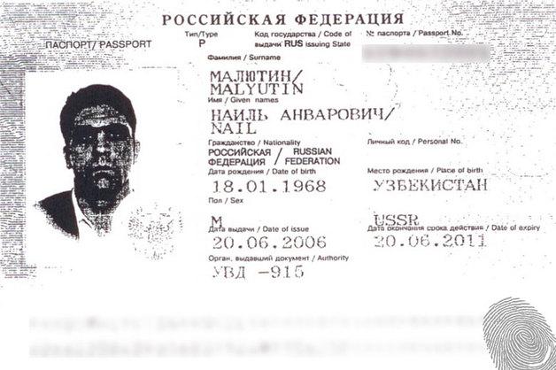 Из Австрии экстрадирован подельник ОПГ киллеров Аслана Гагиева