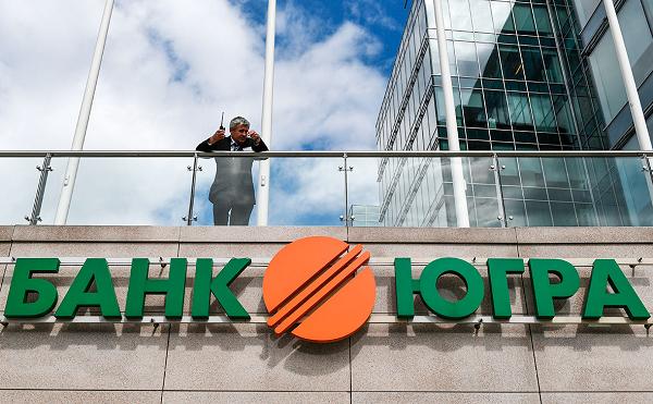 ЦБ пришел в «Югру»: что известно о банке и его владельцах