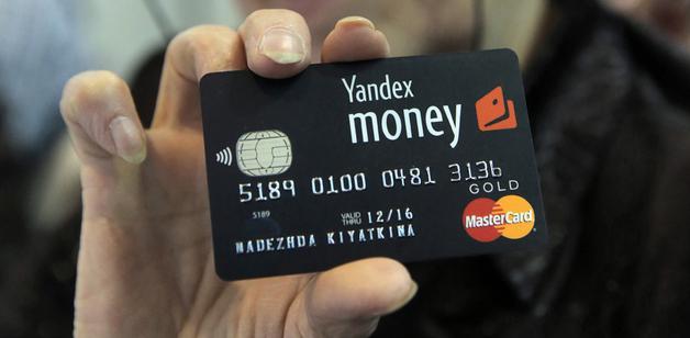 Яндекс.Деньги меняют условия пользовательского соглашения