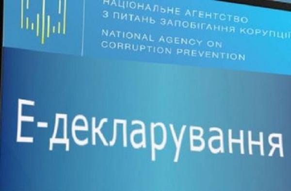 Экс-жена киевского судьи придумала конспирацию для элитного дома вне декларации