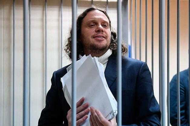 Полонского осудили и освободили за истечением срока давности