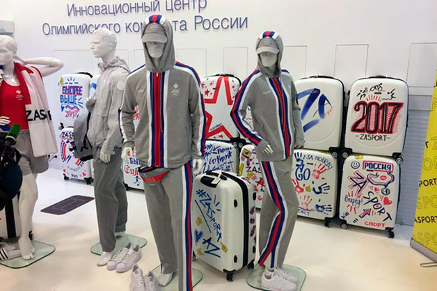 Дочь «завхоза» ФСБ представила свою форму для сборной России