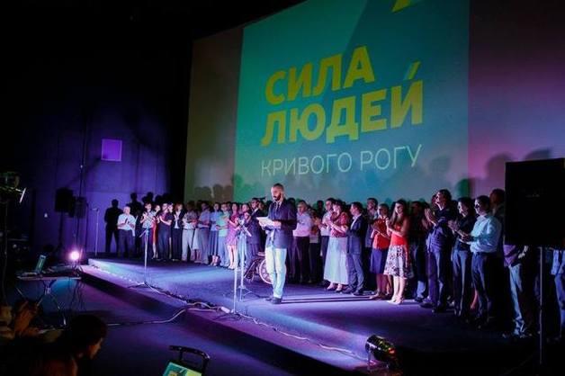 В Кривом Роге инициировали отзыв депутатов от «Силы людей»