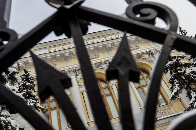 ЦБ отозвал лицензии у барнаульского «Тальменка-банка» и омского банка «Сириус»