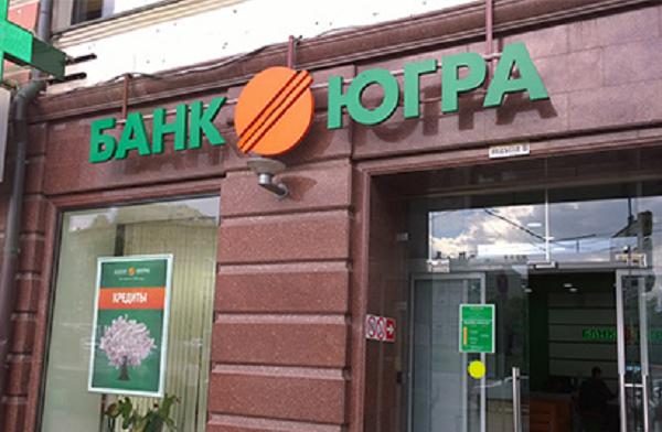В Петербурге прошел обыск в банке «Югра»