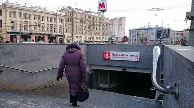 В сети появилось видео самоубийства в харьковском метро