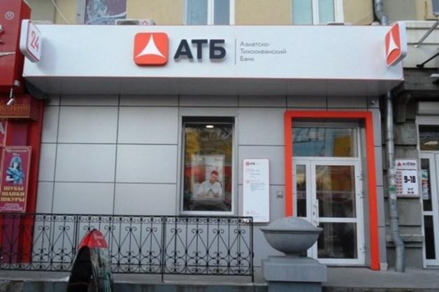 АТБ чураются инвесторы