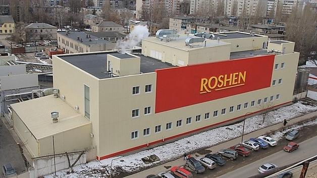 Сокращения на Липецкой фабрике Roshen растянут до ноябрь