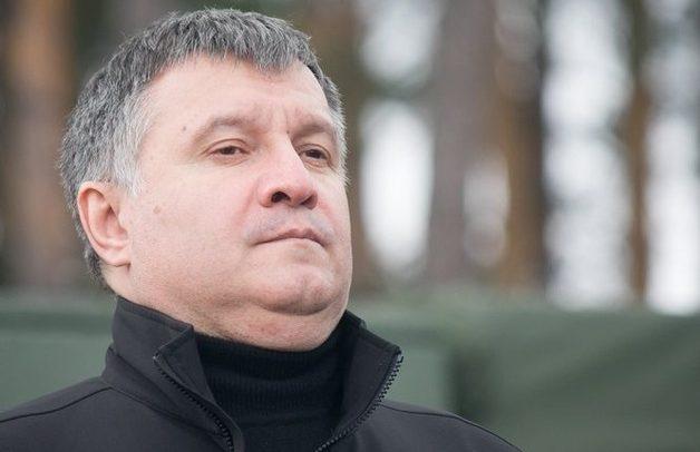 Аваков избавился от финансового ядра
