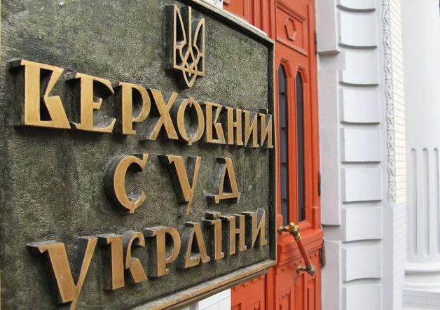 В Верховный суд попал судья, позволивший приватизировать набережную в Одессе
