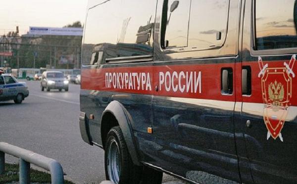 Зампрокурор Москвы по транспорту задержан за взятку в 500 тыс. рублей