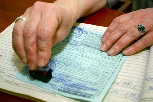 В Украине начались проблемы с оплатой больничных