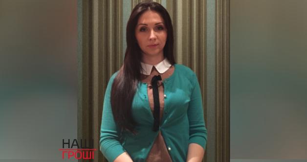 Cкандальна хабарниця з Одеси отримала посаду в Києві